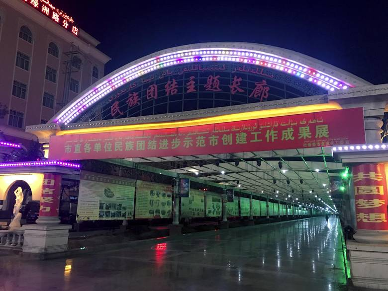 uyghurs-chinaxxwo1