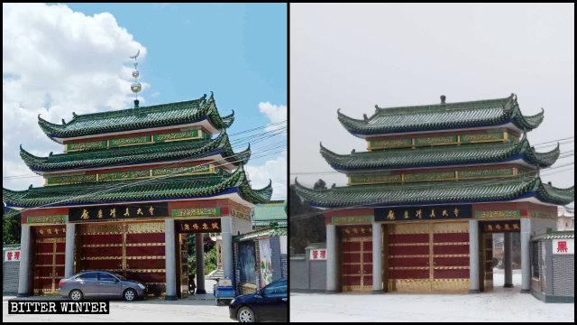 The-Pangmo-Grand-Mosque