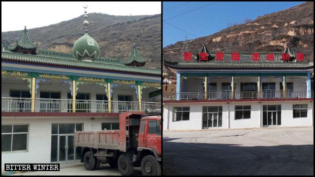 Xiantai-Mosque's-Islamic-symbols