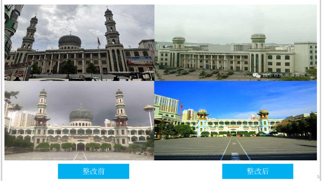 Dongguan-Mosque